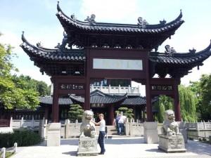 Chinesischer Garten I